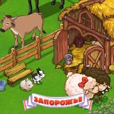 Скриншот из игры Запорожье
